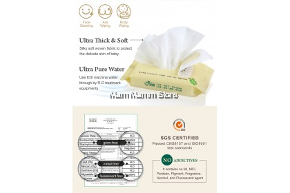 Simba EDI Pure Water Ultra-thick Baby Wet Wipes (20 sheets)