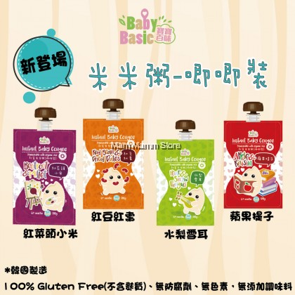 Baby Basic Instant Baby Congee, 120g for 6 Mths+