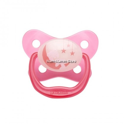 Dr Brown's PreVent Glow in the Dark Butterfly Shield Pacifier Stage 3 for 12months