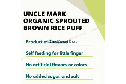 Uncle Mark Organic Sprouted Brown Rice Puffs Original Plain 40g ( 10g x 4 ) 9m+