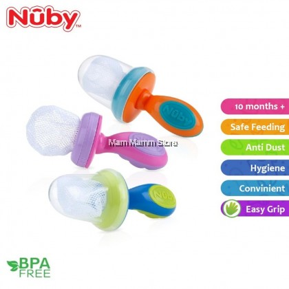 Nuby 1Pack Nibbler With PP Cover for 10 months+ NB5364