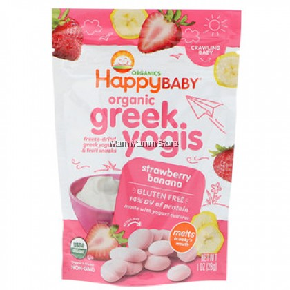 Happy Baby Organic Yogis For 9 months and above