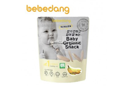 Bebedang Organic Puffed Rice Snack Stage 1 30g for 6m+
